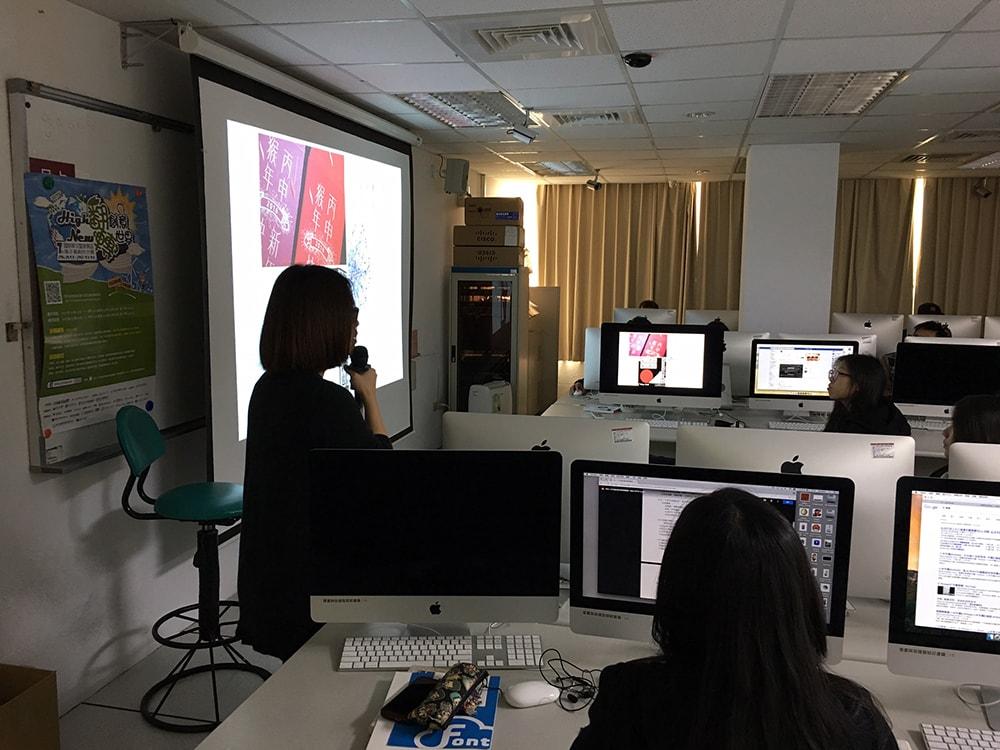 「文鼎爱字游校园推广活动」第二站-世新大学